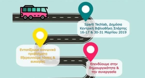 Από Social Bus σε Social Bus-iness