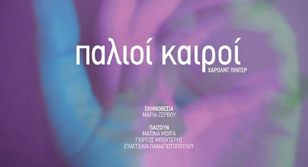 https://cdn.np-media.gr/media/news/2019/05/08/41449/photos/snapshot/2019-05-08_1062_______.png