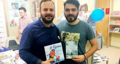 Λακωνική παρουσία στην 16η Διεθνή Έκθεση Βιβλίου Θεσσαλονίκης