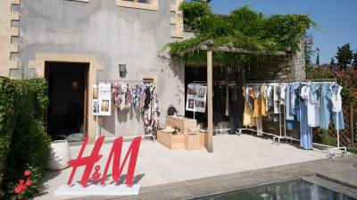 H H&M στη Μονεμβασιά