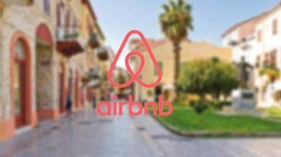 Δικαστική απόφαση «κλείνει» Airbnb στο Ναύπλιο