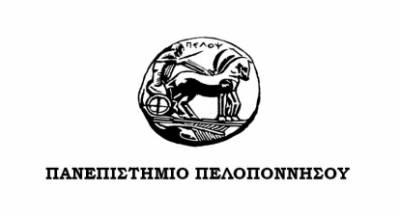 Παράταση της προθεσμίας αιτήσεων για δύο μεταπτυχιακά στο ΠαΠεΛ