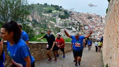 «Nafplio Castle Run 2019»