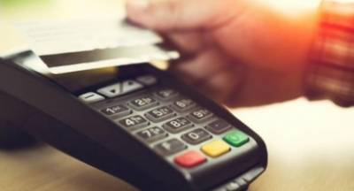 Τι αλλάζει στις συναλλαγές μας με τραπεζικές κάρτες