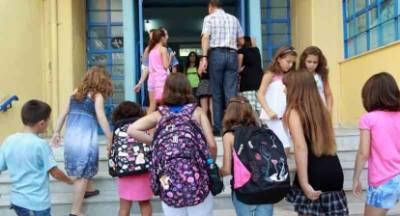 Χωρίς μαθήματα τα σχολεία στις 27 Σεπτεμβρίου