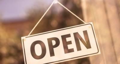 Ανοικτά τα καταστήματα ενόψει Σπάρταθλον