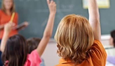 Η ΕΛΜΕ Λακωνίας προειδοποιεί για μεγάλες ελλείψεις σε εκπαιδευτικό προσωπικό