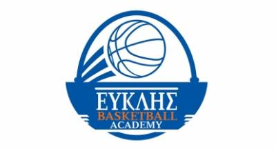 Ξεκίνησαν οι εγγραφές της Ακαδημίας μπάσκετ του ΕΥΚΛΗ