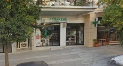 Διέρρηξαν Φαρμακείο στο κέντρο της Σπάρτης (photos)