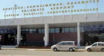 Πτήσεις από και προς το αεροδρόμιο της Καλαμάτας