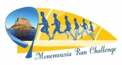 2ο Monemvasia Run Challenge (video)