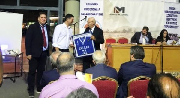 Με επιτυχία πραγματοποιήθηκε η ετήσια γιορτή της ΕΚΑΣΚΕΝΟΠ