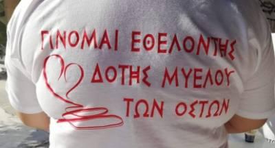 Με επιτυχία η δωρεά μυελού των οστών από την 1η ΤΟΜΥ Σπάρτης (photos)