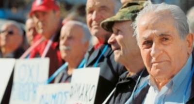 Το Σωματείο Συνταξιούχων  ΙΚΑ – ΕΦΚΑ Λακωνίας συμμετέχει σε διαμαρτυρία στην Καλαμάτα