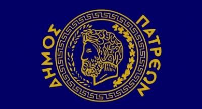 Σε επιφυλακή και επιχειρησιακή ετοιμότητα ο Δήμος Πατρέων