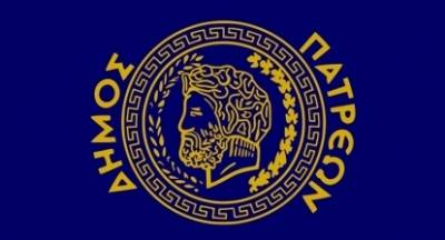 Σε επιφυλακή και επιχειρησιακή ετοιμότητα ο Δήμος Πατρέων έως τις νυχτερινές ώρες της Δευτέρας 07.10.2019