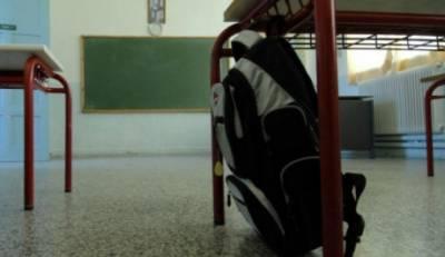 Δημόσια Δωρεάν Παιδεία στη Σπάρτη;