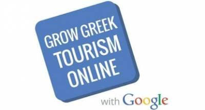 Πρόγραμμα επιμόρφωσης των επιχειρηματιών της Πελοποννήσου από την Google