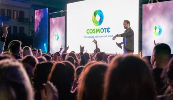 COSMOTE Fiber: Η οπτική ίνα μέχρι το σπίτι έφτασε στην Σπάρτη
