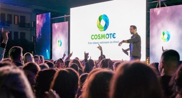 https://cdn.np-media.gr/media/news/2019/11/13/44953/photos/snapshot/2019-11-13_933_cosmote_fiber_sparti_02.jpg