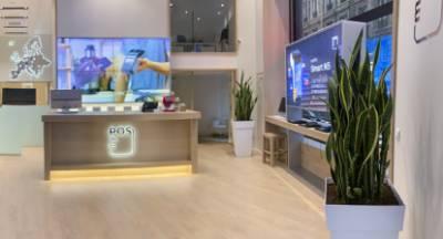 myPOS - Νέα λύση για τις επιχειρήσεις χωρίς συνδρομή