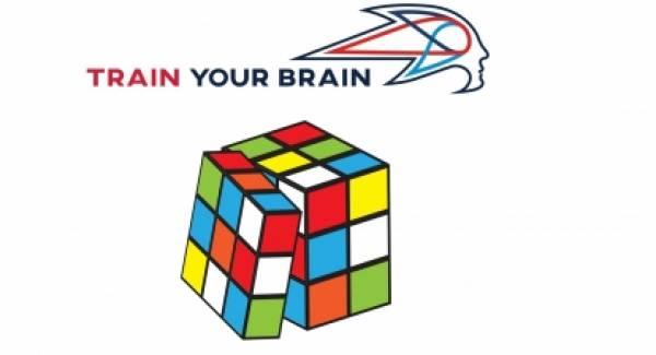 Εξασκείστε το μυαλό σας στη Δημόσια Κεντρική Βιβλιοθήκη