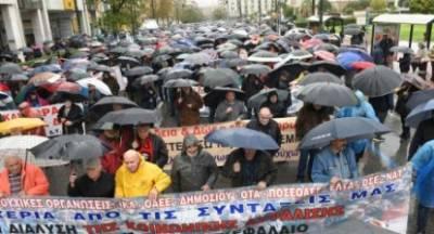 Οι συνταξιούχοι Λακωνίας στην Αθήνα