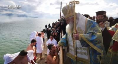 Ο εορτασμός των Θεοφανείων στη Νέα Κίο