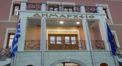Εργαζόμενος κατάσχεσε από τον Δήμο Μεγαλόπολης 40.000 ευρώ