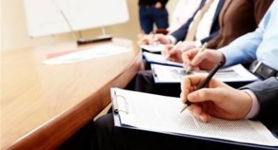 Ολοκληρώθηκε ο 2ος κύκλος Επιχειρηματικών Σεμιναρίων του ΣΕΒ ΠΕ&ΔΕ