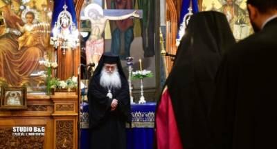 Ανακομιδή των Ιερών Λειψάνων στο Άργος