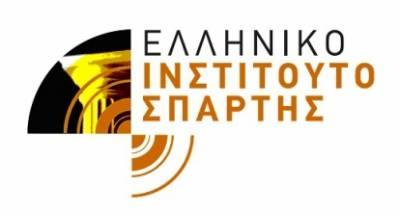 Ενημερωτική εκδήλωση για τα προγράμματα Erasmus