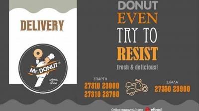 Το Mr Donut σε Σπάρτη και Σκάλα με take away και delivery!