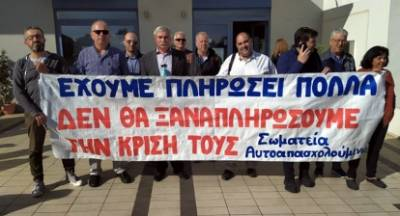 Οι Έμποροι της Πελοποννήσου σε διαμαρτυρία στην Περιφέρεια Δυτικής Ελλάδας