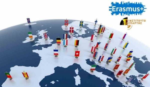 Νέοι της Σπάρτης σε Τουλούζη και Μάλαγα στα πλαίσια του Προγράμματος «Erasmus Plus»