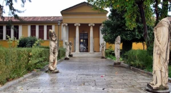 Πολύ κοντά η δωρεά του ΙΣΝ για το παλαιό Μουσείο και την Οικία της Ευρώπης στη Σπάρτη