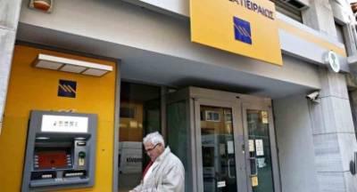 Η Τράπεζα Πειραιώς «εγκαταλείπει» την ελληνική περιφέρεια!