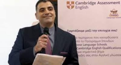 «Το μέλλον δεν νοείται χωρίς άριστη γνώση Αγγλικών» (audio)