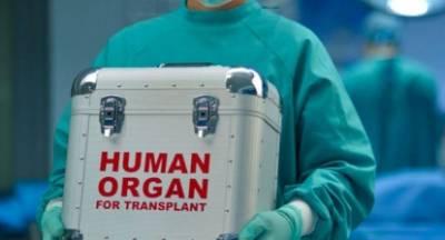 Δώρο ζωής σε συνανθρώπους μας με δωρεά οργάνων