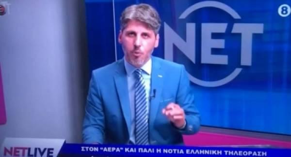 Η Νότια Ελληνική Τηλεόραση επανήλθε!