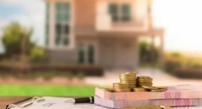 Δείτε αν είστε δικαιούχοι για επιδότηση δανείου που έχει υποθήκη την Α' κατοικία σας!