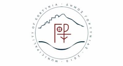 Ο Δήμος Γορτυνίας αναστέλλει πολιτιστικές εκδηλώσεις και άδειες μέχρι τις 31 Αυγούστου