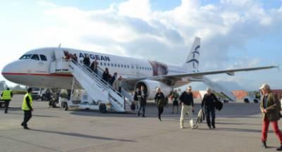 Προσπάθησαν να ταξιδέψουν παράνομα από Καλαμάτα για Παρίσι. Συνελήφθησαν τέσσερα άτομα