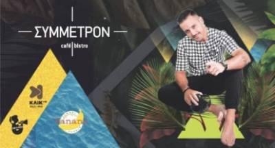Dj Tsitsos Summer Tour 2020 στη Λέσχη Σύμμετρον Σπάρτης