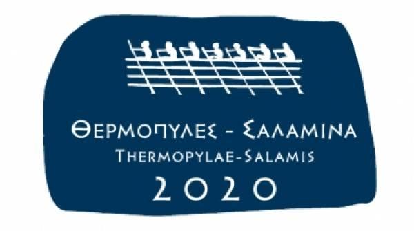 Σχεδιασμός εκδηλώσεων για τα 2.500 χρόνια από την Σπάρτη
