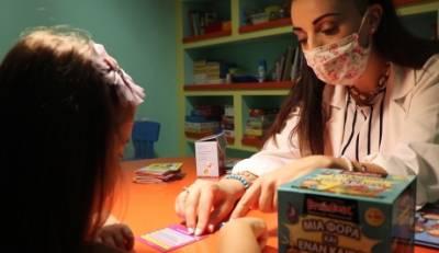 Σημαντικές υπηρεσίες από το Κέντρο Ειδικών Θεραπειών «Νόησις» (video)