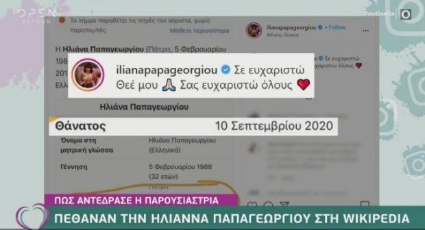 https://cdn.np-media.gr/media/news/2020/09/15/53232/photos/snapshot/2020-09-15_1219_000_0.jpg