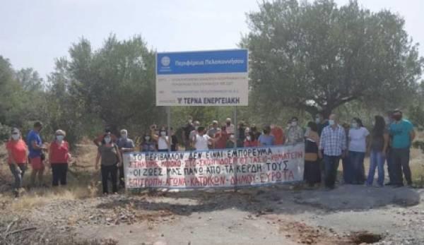 Πολίτες λένε «όχι» στο εργοστάσιο σκουπιδιών στη Σκάλα!
