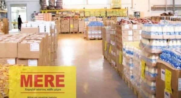 Χαμός με τα βιογραφικά για εργασία στα super market Mere στην Τρίπολη