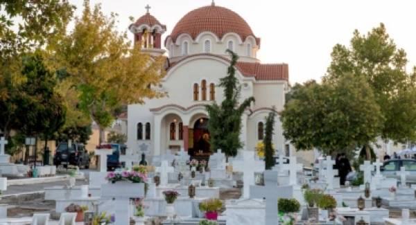 «Ιερό deal» Κυβέρνησης - Εκκλησίας για τους ναούς των Κοιμητηρίων